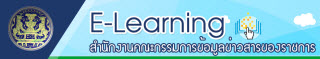 banner_oic_eLearning